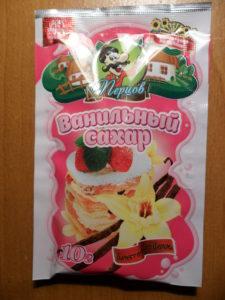 1 пакетик ванильного сахара