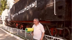 где установлен мемориальный бронепоезд.
