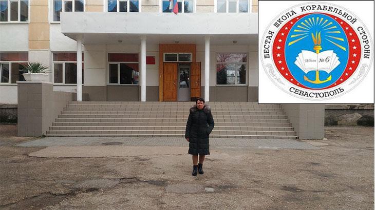 Севастопольской школе №6