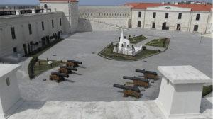Константиновская батарея