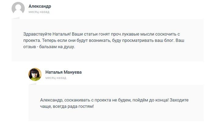 """отзыв о проекте """"Одна семья"""""""