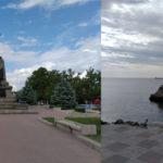 День города Севастополя
