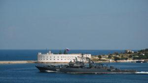 Севастополь день ВМФ 2020