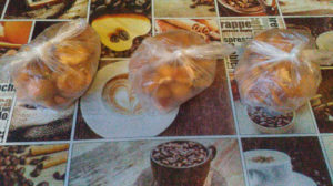 нашу мороженную абрикосу.