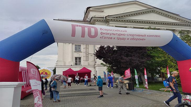 Севастополь 2021 День города